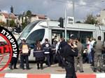 זירת הפיגוע בתחנת הרכבת הקלה בפסגת זאב