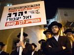 הפגנות בירושלים. צילום: פלאש 90