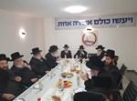 כינוס אגודת ישראל