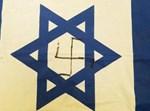 צלב קרס, דגל ישראל