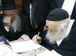 תמיכה ביצחק רביץ. גדולי ישראל במכתב תמיכה