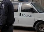 סוכן סמוי, צילום אילוסטרציה: דוברות המשטרה