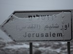 שלג בירושלים בעבר