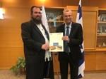 יחיאל חרז עם שר התיירות לוין