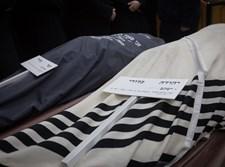 הלווית בני הזוג כדורי שנרצחו בי-ם