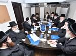 ישיבת ועדת השמונה