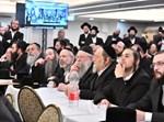 וועידת אגודת ישראל בנתניה