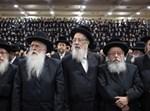 נציגי אגודת ישראל