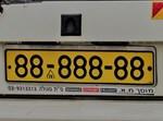 רכב הסיטרואן עם הלוחית הנדירה