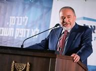 ליברמן מציג את רשימת 'ישראל ביתנו'