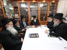 ישיבת מועצת חכמי התורה