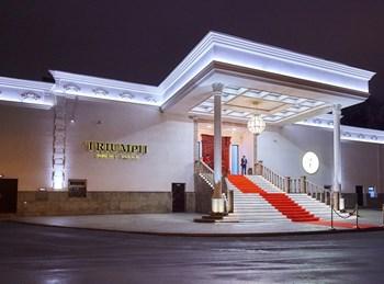 """מלוה מלכה במוסקבה לטובת הגמ""""ח המרכזי"""