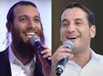 חיים ישראל/בערי וועבר