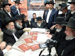 אסיפת הרבנים במעונו של שר התורה