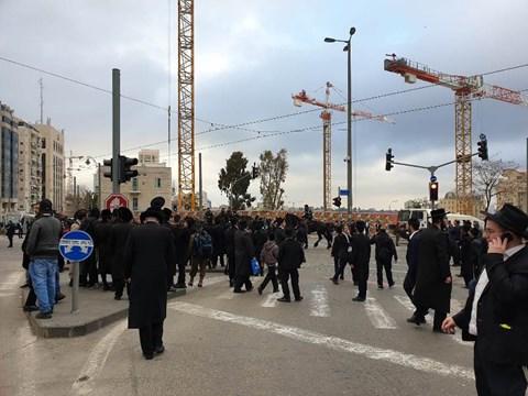 הפגנת הפלג בירושלים