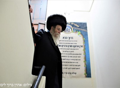 הרבי מערלוי בשבת בחיפה