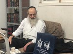 """הגאון רבי אברהם רוזנברג זצ""""ל"""