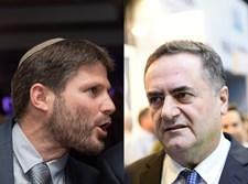 ישראל כץ/בצלאל סמוטריץ