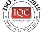 דואר ישראל - תו תקן
