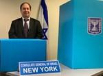 זיו בילאוס, בחדר ההצבעה בניו יורק