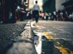 מדרכה ברחוב