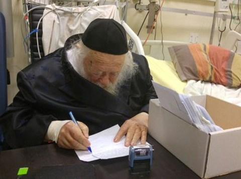 הרב קניבסקי בבית חולים