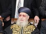 """הגר""""ע יוסף זצ""""ל"""