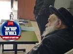 """הגה""""צ רבי אהרן מרדכי רוטנר בקלפי הבוקר"""