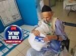 הרב שלמה לוי מצביע בבית החולים