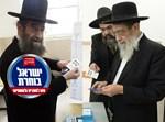 האחים הרבנים לבית שמעון מצביעים