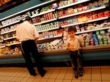 סופרמרקט. אילוסטרציה