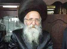 """רבי אברהם אליעזר הכהן הולנדר זצ""""ל"""