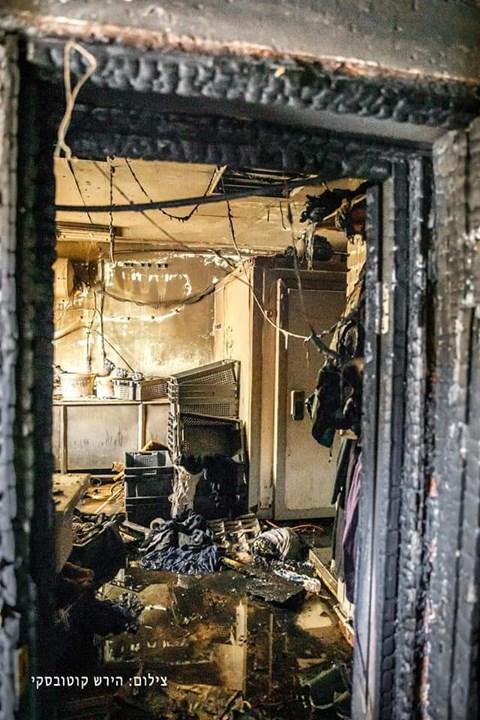 השריפה בישיבת תורת חיים