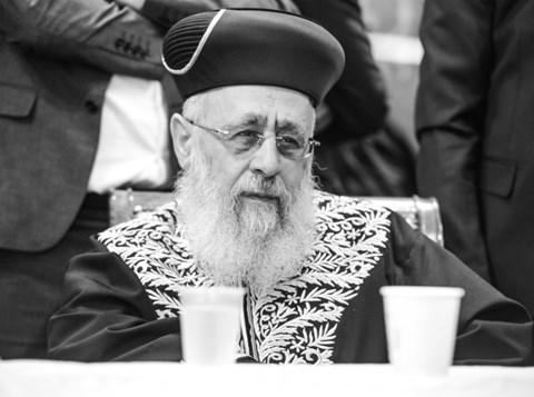 """הכתרת הגרמ""""א ביטון לרב קהילה בנתניה"""