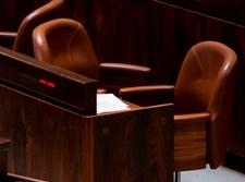 """כסאות של ח""""כים במליאת הכנסת. אילוסטרציה"""