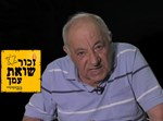 מרדכי ליבר