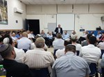 כינוס הסיכום של הבית היהודי