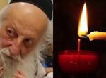 """הגאון רבי יעקב שטיינרהטר זצ""""ל"""