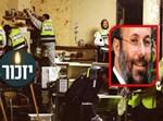 """ד""""ר אפלבום על רקע הזירה בה נרצח"""