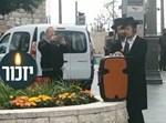 בחורים חסידיים בירושלים ביום הזיכרון