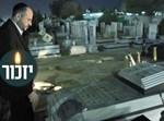 """משה פרומנס על קברו של אהרן יסייב הי""""ד"""