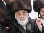 """האדמו""""ר מויז'ניץ ירושלים- לייקווד"""