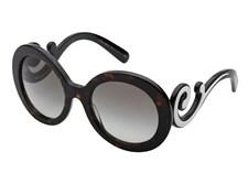 משקפי שמש באירוקה