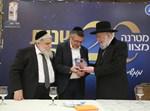הרב ישראל מאיר לאו באירוע