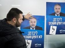 קמפיין הבחירות של 'ישראל ביתנו'