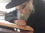 המקובל רבי שמואל אהרן לידר מבני ברק