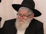 """המנוח הרב ישראל יצחק שנקר זצ""""ל"""