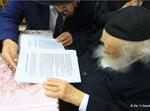 מרן שר התורה מתפלל על התורמים