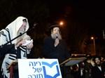 הרבנים במעמד בשנה שעברה