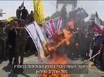 שריפת דגלי ישראל ובריטניה באיראן